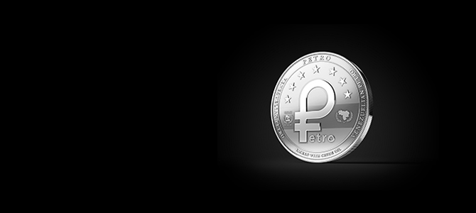 криптовалюта Petro
