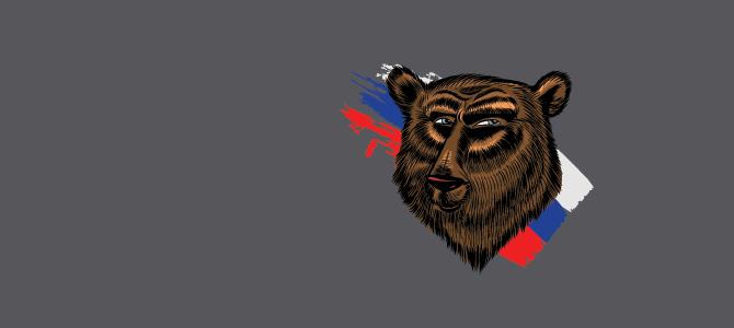Россия: закон о криптовалютах (2019 год)