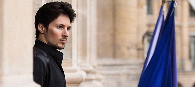 краткая биография Павла Дурова
