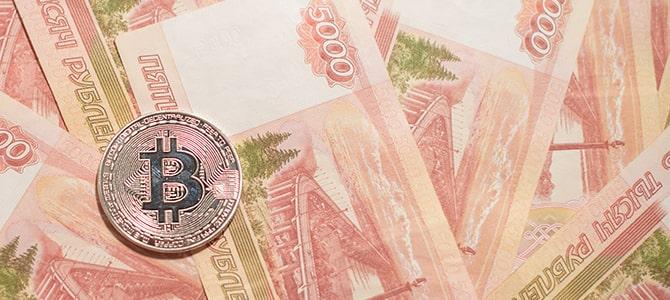 закон о криптовалюте в России