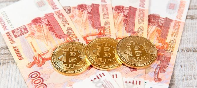 Технология блокчейн в России