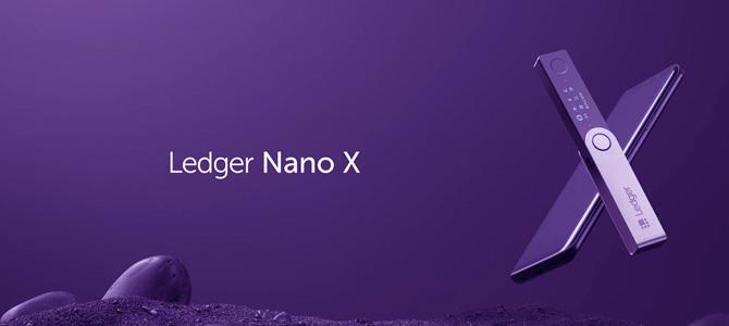 кошелёк ledger nano x