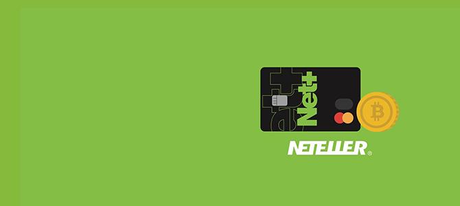 платёжная система Neteller для пополнения счёта в казино
